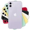 iPhone11・Pro・ProMaxの発売日、価格、スペック まとめ