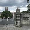 大学巡り File 15 京都大学 吉田キャンパス
