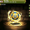 【パズドラ】キオのサッカーボール (アシスト)の入手方法やスキル上げ、使い道情報!