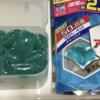 第3の洗剤「ジェルボール」を無印良品のポリプロピレンメイクボックスに詰替えました