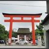 津島界隈 #4 『宝寿院』