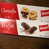 輸入菓子:鈴商:チョコベル/トリュフ