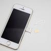 楽天モバイル(ドコモ回線)から日本通信SIMに変えた主婦の本音
