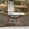 山道を行くスーパーカブと、豪快おばちゃんと邂逅した十三街道!!「あと23日」