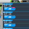 超戦!ロボトル〜ユウキ編〜 その三
