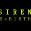 【感想】SIREN ReBIRTH 9話