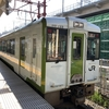 鉄道アーカイブ キハ110・E120・E130系【JR東日本】