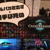 【TOKYO SANDBOX 2019】『Overdungeon』は見た目洋ゲーだけど日本人が作った画期的な作品でした