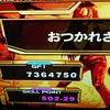 おっさんが家庭用PS2のギターフリークス マスターピース ゴールドに挑戦5日目
