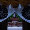 熊野本宮大社は創建2050年の荘厳なスポット!限定御朱印も!!