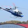 2020年11月16日(月) 調布飛行場で3機ヘリコプターが撮れた話とダイヤモンド富士に挑戦したけどダメだった話