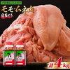 宮崎県 日南市 豚肉5㎏:ふるさと納税2019