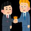 【ビジネススキル】新規事業におけるビジネスパートナーの選び方