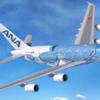 8/22成田発 ANA FLYING HONUチャーターフライト発表!