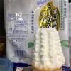 ご当地アイス:富山県コシヒカリソフトアイス