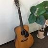 大切なアコースティックギター