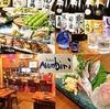 【オススメ5店】雪が谷大塚・池上(東京)にある焼酎が人気のお店