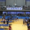 【 試合結果 】第58回七ヶ浜町卓球大会