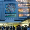 旅日記③〜広島・尾道編〜Part.1