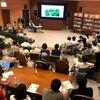 「伝統を創る」森本喜久男さんの講演