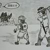 Keikan Go ~ポリGO~