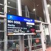ヤンゴン発券で仕留める1行程JGCへの道⑭終(A380ビジネスクラス搭乗編)