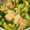 普通のきゅうりの食べ方に飽きたときに!きゅうりが主役の10分で作れる簡単レシピ