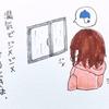 【4コマ漫画】梅雨時にはこれ!