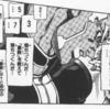 アニメ六部はまだか!!ジョジョの世界を体験できる期間限定テーマパーク開園 の巻