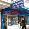 バンコク両替えはスワンナプーム空港で問題ない【タイ旅行】