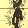 (41)「ポーの一族」イラスト集~「'76ポーの一族カレンダー」