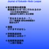 夏コミ新刊のお知らせ(2017年)