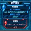 輝け!第四回 艦隊戦! ~結果報告~