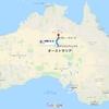 毎日更新 1983年 バックトゥザ 昭和58年8月9日 オーストラリア一周 バイク旅 46日目 23歳 一日千秋 飛脚変身 ヤマハXS250  ワーキングホリデー ワーホリ  タイムスリップブログ シンクロ 終活