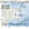 2017年07月26日 17時46分 釧路地方中南部でM2.7の地震