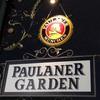 タワンデーン ジャーマンブリュワリーの着想のきっかけとなった、Paulanerのレストランに行ってみました