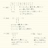 Codeforces Round No.594 (Div.2) 参加記録(A, B, D1解答)