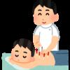 ファスティングとエコ①鍼灸院の断食