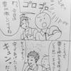 【漫画】ベスト先輩ズ③