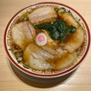 【下高井戸】好きだったラーメン屋さん「田中そば店」が今月いっぱいで終わるって…(泣)