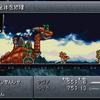 クロノ初期レベル、ドラゴン戦車戦(DS版クロノトリガー)