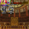 FFRK日記390 シリーズハッピー装備召喚③