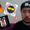 【YouTube ④ 】今年のトルコサッカーがおかしい。近年稀にみる大接戦のシーズンで、いまスュペルリグが熱いよ。