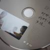 台湾映画「那些年, 我們一起追的女孩(邦題:あの頃、君を追いかけた)」のDVD