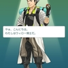 PokemonGOを無理やりインストールする方法