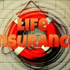 生命保険の種類を知っておこう。