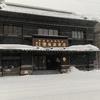 【北海道】2日目-1 ニッカウヰスキー余市蒸溜所
