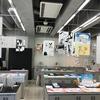 東京デザイン専門学校の卒業展です^^