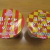 Happy Birthday カップヌードル!!