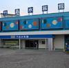 【デートにもぴったり】愛知で水族館といえば名古屋港水族館?いえいえ竹島水族館です!